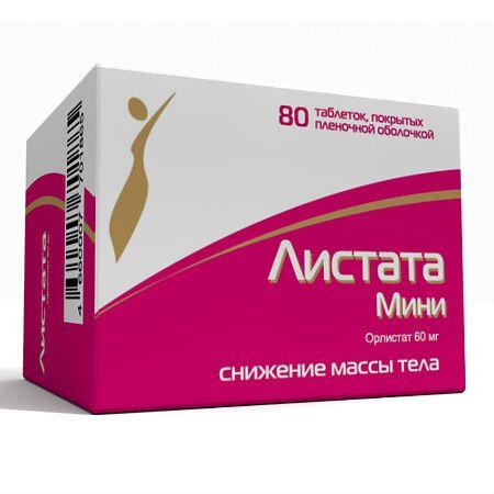 Листата Мини, 60 мг, таблетки, покрытые пленочной оболочкой, 80шт.