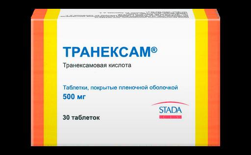 Транексам, 500 мг, таблетки, покрытые пленочной оболочкой, 30шт.