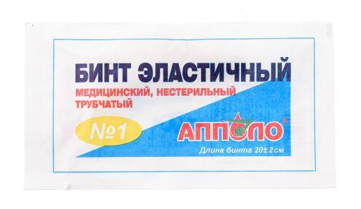 Бинт медицинский эластичный сетчато-трубчатый фиксирующий, размер №1, №1, 1шт.