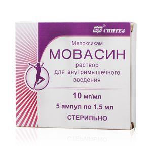 Мовасин, 10 мг/мл, раствор для внутримышечного введения, 1.5 мл, 5шт.
