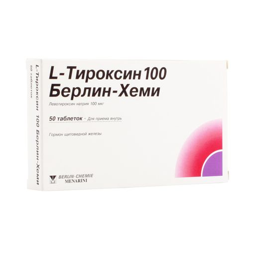 L-Тироксин 100 Берлин-Хеми, 100 мкг, таблетки, 50шт.