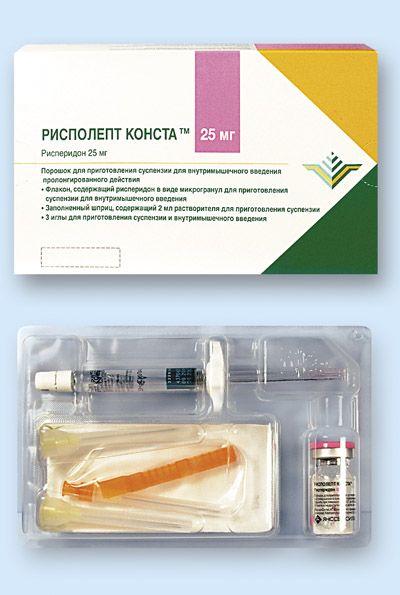 Рисполепт Конста, 25 мг, порошок для приготовления суспензии для внутримышечного введения пролонгированного действия, в комплекте с растворителем, 1шт.
