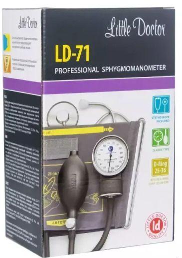 Тонометр механический Little Doctor LD-71, 1шт.