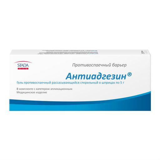 Антиадгезин гель противоспаечный рассасывающийся, гель, стерильно, 5 г, 1шт.