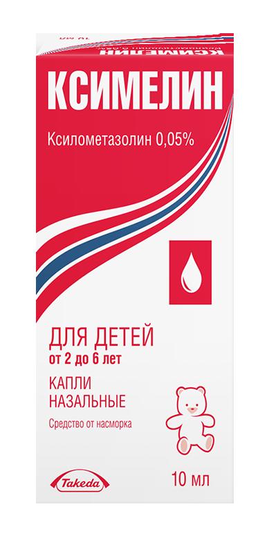 Ксимелин, 0.05%, капли назальные, 10 мл, 1шт.