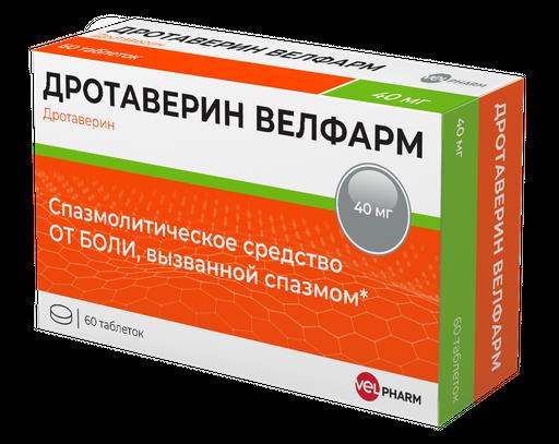 Дротаверин Велфарм, 40 мг, таблетки, 60шт.