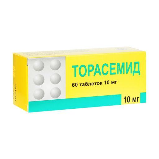 Торасемид, 10 мг, таблетки, 60шт.