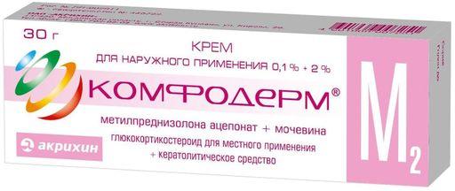 Комфодерм М2, 0.1%+2%, крем для наружного применения, 30 г, 1шт.