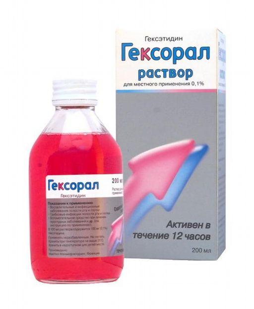 Гексорал, 0.1%, раствор для местного применения, 200 мл, 1шт.
