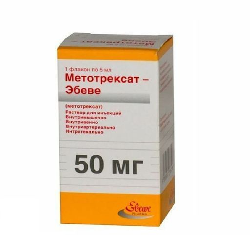 Метотрексат-Эбеве, 10 мг/мл, раствор для инъекций, 5 мл, 1шт.