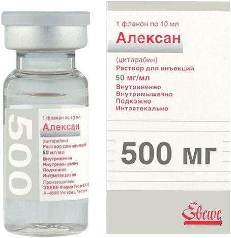 Алексан, 50 мг/мл, раствор для инъекций, 10 мл, 1шт.