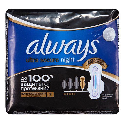 Always ultra secure night прокладки женские гигиенические, 7шт.