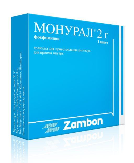 Монурал, гранулы для приготовления раствора для приема внутрь, 2 г, 1шт.