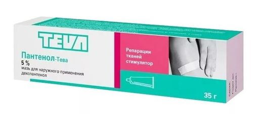 Пантенол-Тева, 5%, мазь для наружного применения, 35 г, 1шт.