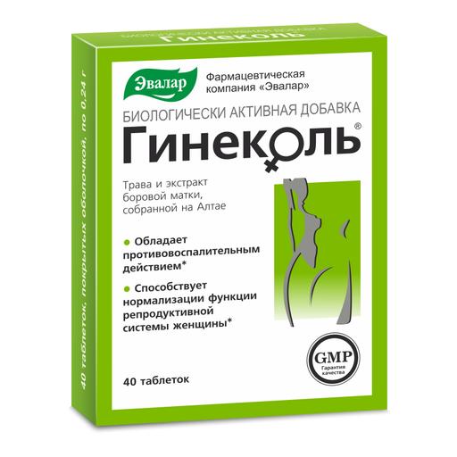 Гинеколь, 240 мг, таблетки, покрытые оболочкой, 40шт.