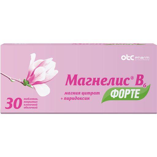 Магнелис В6 форте, 100 мг+10 мг, таблетки, покрытые пленочной оболочкой, магний + витамин В6, 30шт.