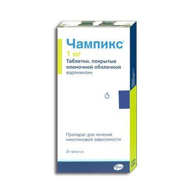Чампикс, 1 мг, таблетки, покрытые пленочной оболочкой, 28шт.