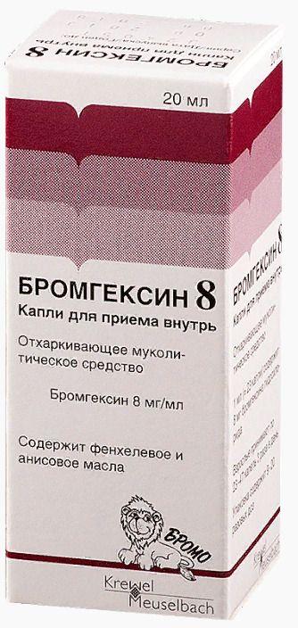 Бромгексин 8, 8 мг/мл, капли для приема внутрь, 20 мл, 1шт.