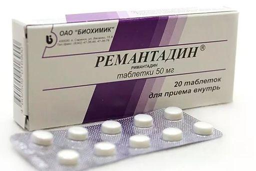 Ремантадин, 50 мг, таблетки, 20шт.