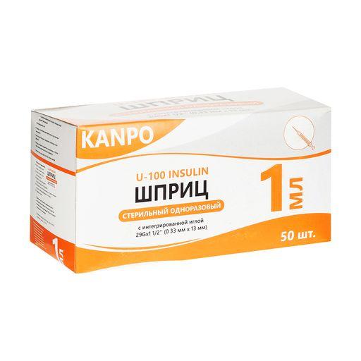 Kanpo Шприц инсулиновый трехкомпонентный, 1 мл, U-100, 50шт.
