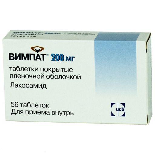 Вимпат, 200 мг, таблетки, покрытые пленочной оболочкой, 56шт.