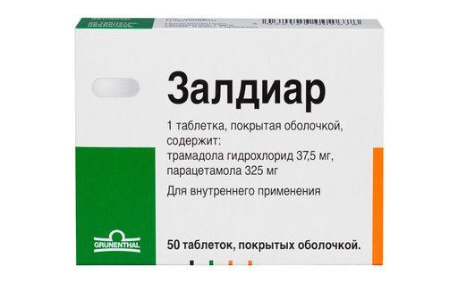 Залдиар, таблетки, покрытые оболочкой, 50шт.