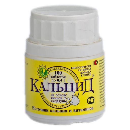 Кальцид, 0.4 г, таблетки, 100шт.