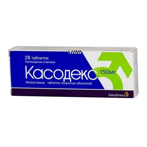 Касодекс, 150 мг, таблетки, покрытые пленочной оболочкой, 28шт.
