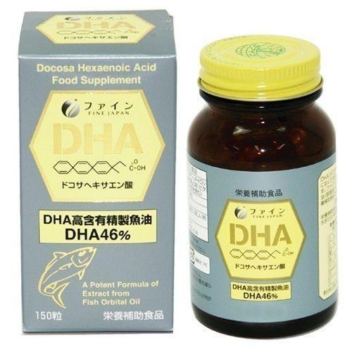 Файн Докозагексаеновая кислота, 250 мг, капсулы, 150шт.