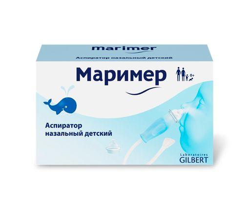 Маример Аспиратор детский назальный, 1шт.