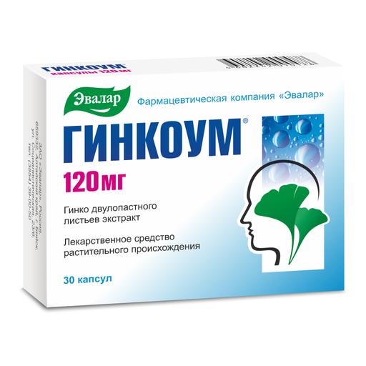 Гинкоум, 120 мг, капсулы, 30шт.