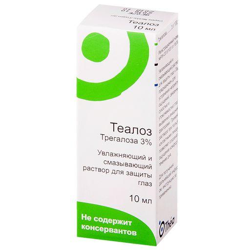 Теалоз Увлажняющий и смазывающий раствор для защиты глаз, раствор для местного применения, 10 мл, 1шт.