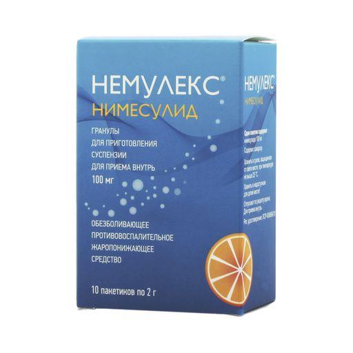 Немулекс, 100 мг, гранулы для приготовления суспензии для приема внутрь, 2 г, 10шт.