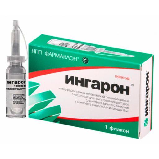 Ингарон, 100000 МЕ, лиофилизат для приготовления раствора для интраназального введения, 5 мл, 1шт.