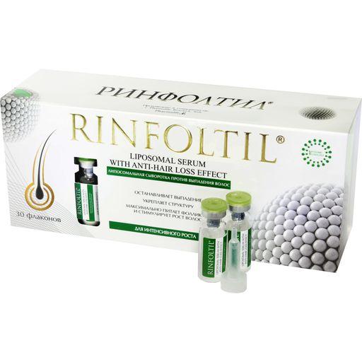 Rinfoltil Сыворотка для интенсивного роста волос, липосомальная сыворотка, 30шт.