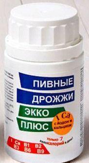 Дрожжи пивные Экко Плюс с йодом и кальцием, 450 мг, таблетки, 100шт.