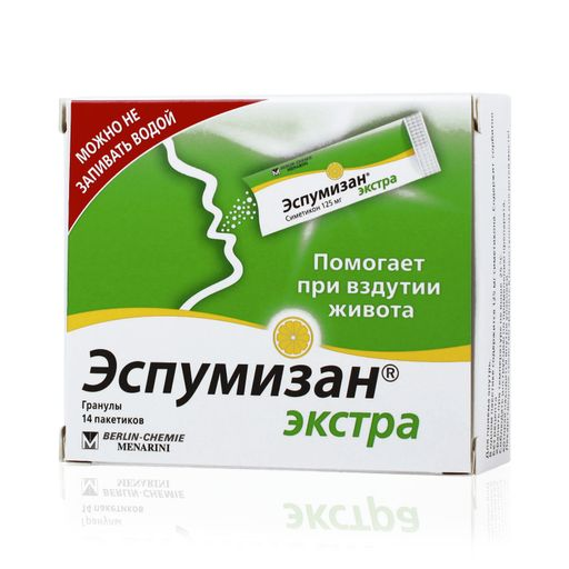Эспумизан Экстра, 125 мг, гранулы, 14шт.