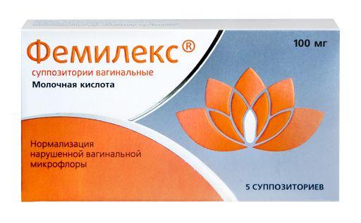Фемилекс, 100 мг, суппозитории вагинальные, 5шт.