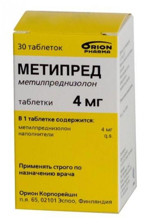 Метипред, 4 мг, таблетки, 30шт.