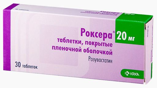 Роксера, 20 мг, таблетки, покрытые пленочной оболочкой, 30шт.