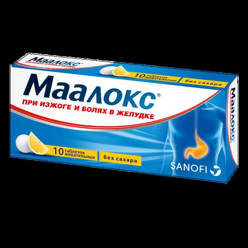 Маалокс, таблетки жевательные, без сахара, 10шт.