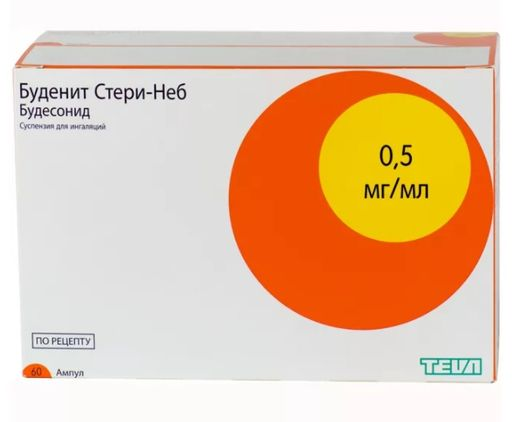 Буденит Стери-Неб, 0.5 мг/мл, суспензия для ингаляций дозированная, 2 мл, 60шт.