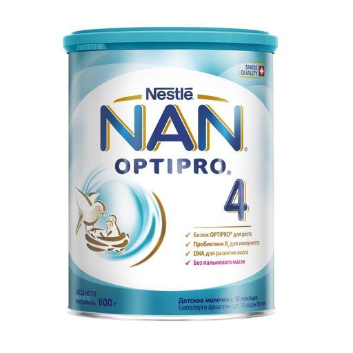 NAN 4 Optipro, для детей с 18 месяцев, напиток молочный сухой, с пробиотиками, 800 г, 1шт.