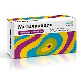 Метилурацил, 500 мг, таблетки, 50шт.