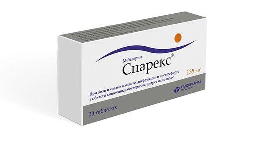 Спарекс, 135 мг, таблетки, покрытые пленочной оболочкой, 30шт.