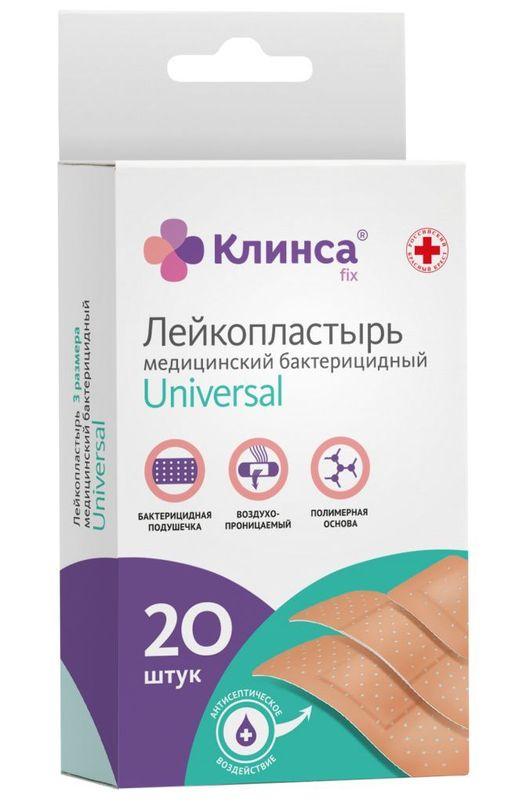Клинса пластырь бактерицидный Universal, 3 размера, набор, на полимерной основе, телесного цвета, 20шт.