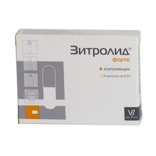 Зитролид форте, 500 мг, капсулы, 3шт.