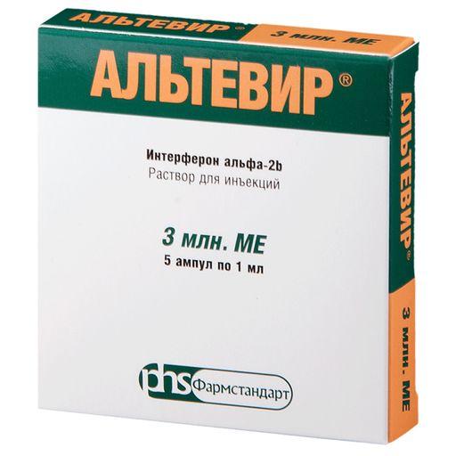 Альтевир, 3 млнМЕ/мл, раствор для инъекций, 1 мл, 5шт.
