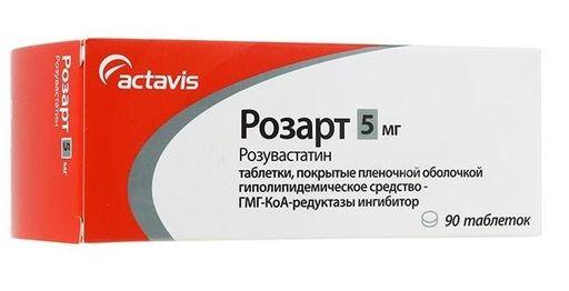 Розарт, 5 мг, таблетки, покрытые пленочной оболочкой, 90шт.