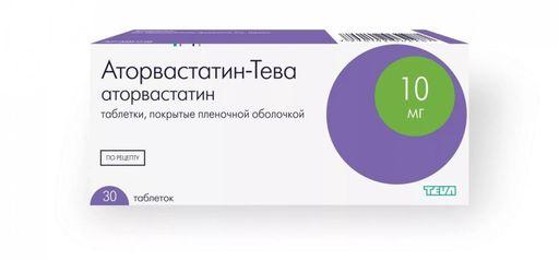 Аторвастатин-Тева, 10 мг, таблетки, покрытые пленочной оболочкой, 30шт.